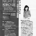 JAZZ NIGHT 2 KEIKO LEE