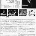 Danny Mixon Harlem quintet at the グランドホテル浜松