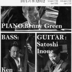 KBS Trio at GrandHotelHamamatsu