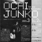 OCHI JUNKO 1st Live in Hamamatsu