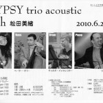 GYPSY trio acoustic with 松田美緒
